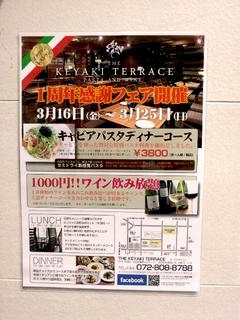 2012-03-20 12.51.57.jpg