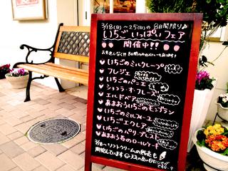 2012-03-20 17.07.50.jpg