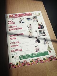 2012-12-23-11-03-00_deco.jpg