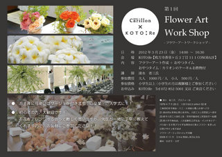 Flower-art.jpg