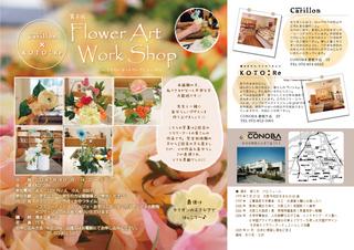 Flowerart-3rd.jpg
