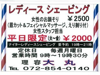 img-226124629-0001.jpg