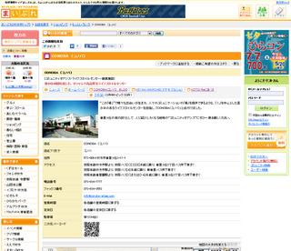 mypla_CONOBA.jpg