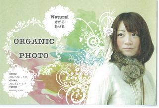 organic photo.jpg